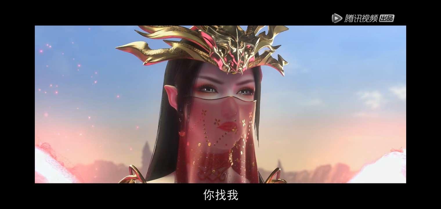 美杜莎女王♥