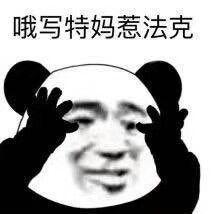 许昌甘士元
