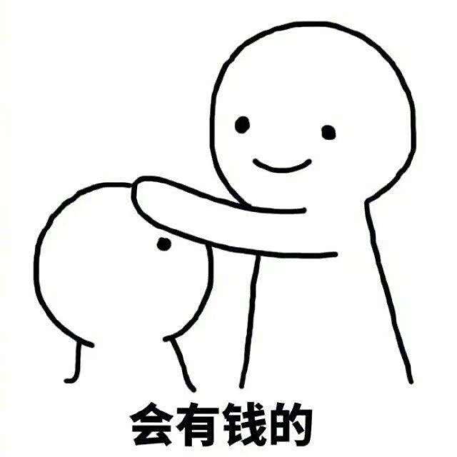 扬州大夯昆