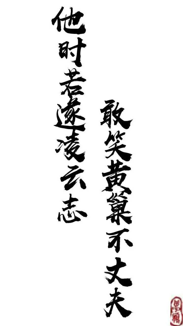 青莲剑歌丶丶