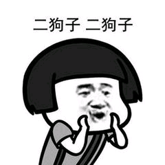 无道only
