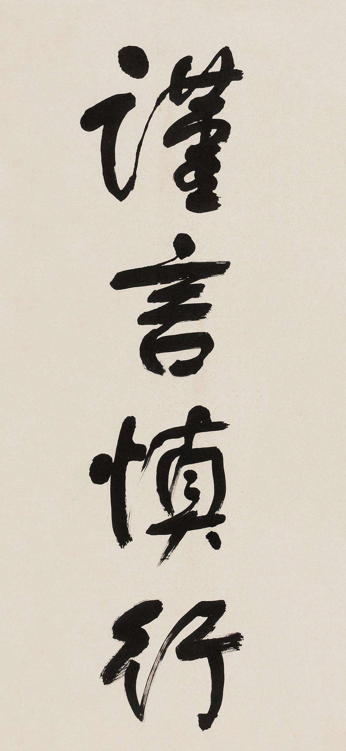 逍遥668