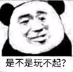 乀信手斬龍丶