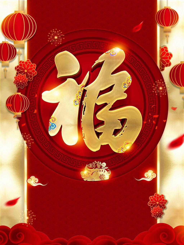 新年快乐A