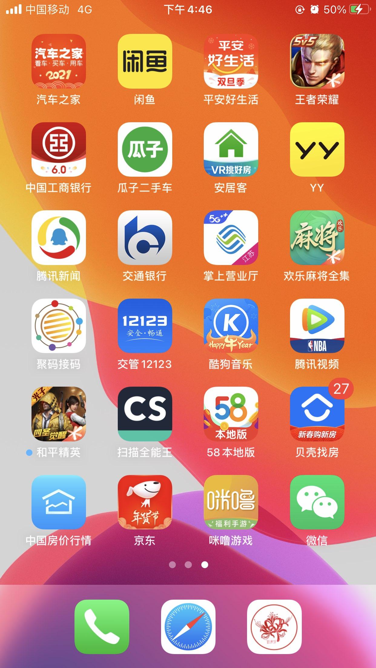 沪鲁娲5555