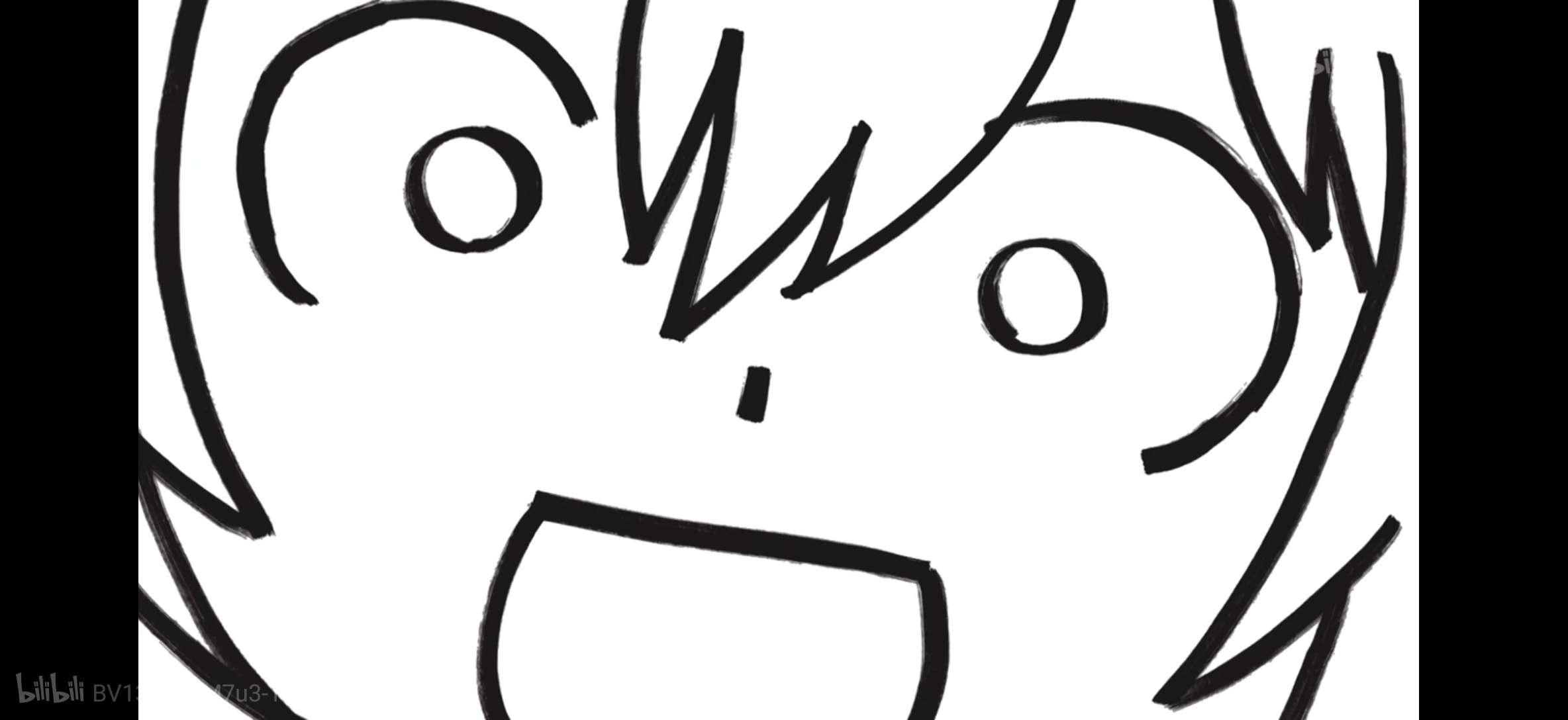 痒痒鼠0617
