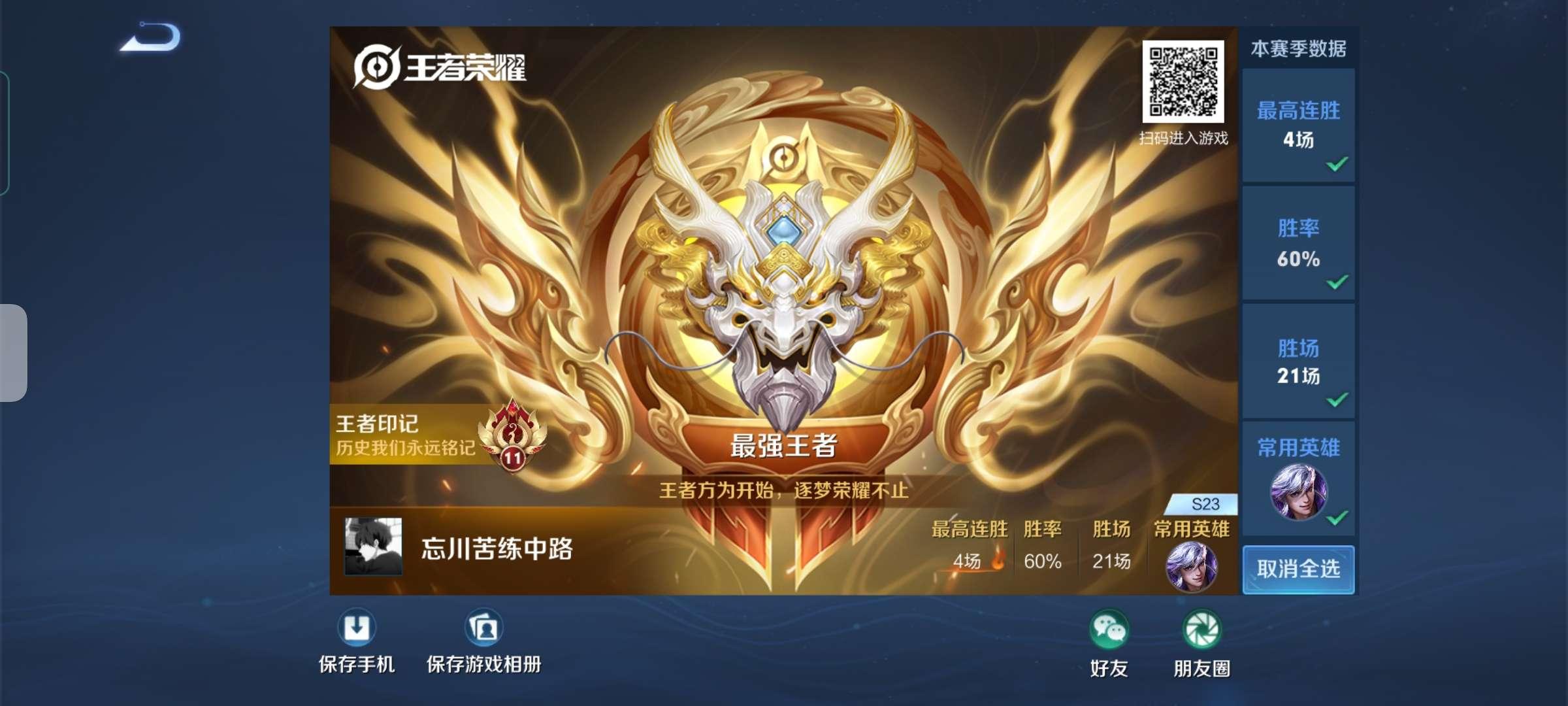 Zhihan