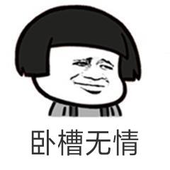 快乐风男♂