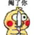 李姝瑶老公