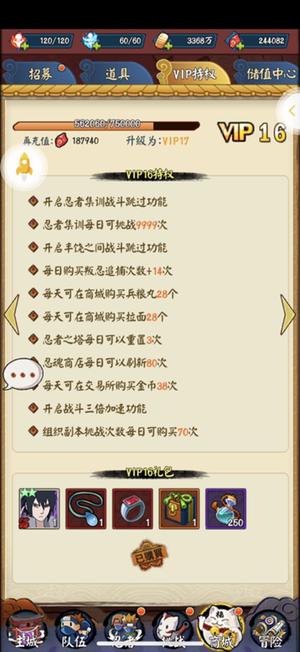 角色截图 5